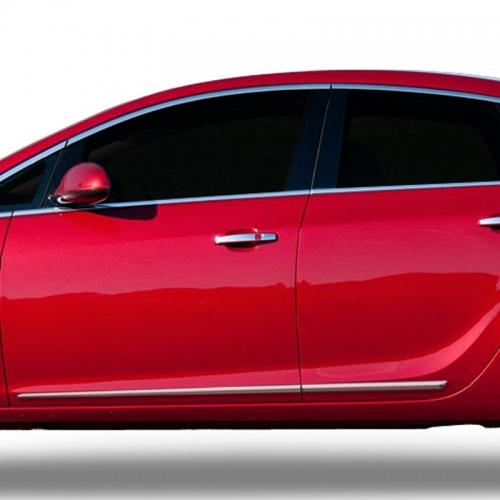 2012 Buick Verano Price: Lower Chrome Molding Fits 2012